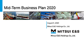 Affiliated Companies' List│About Mitsui E&S Group│Mitsui E&S Group